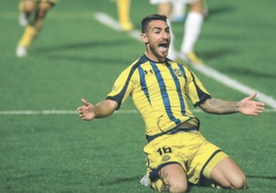 MACCABI TEL AVIV striker Eliran Atar