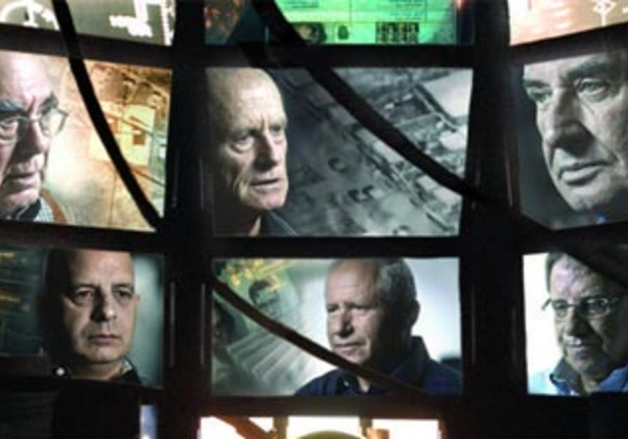 The six former Shin Bet heads who appear in The Gatekeepers.