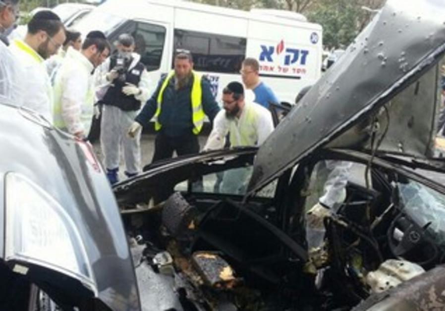 Scene of car bombing in Rishon Lezion, February 28, 2013