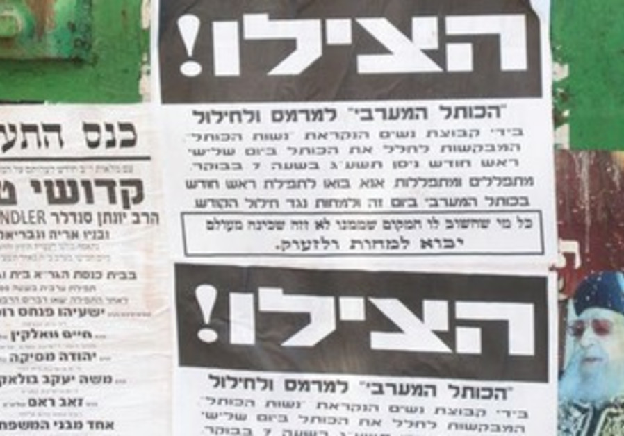 Notice in a Jerusalem neighborhood calls for haredim to 'save the Kotel' from the Women of the Wall