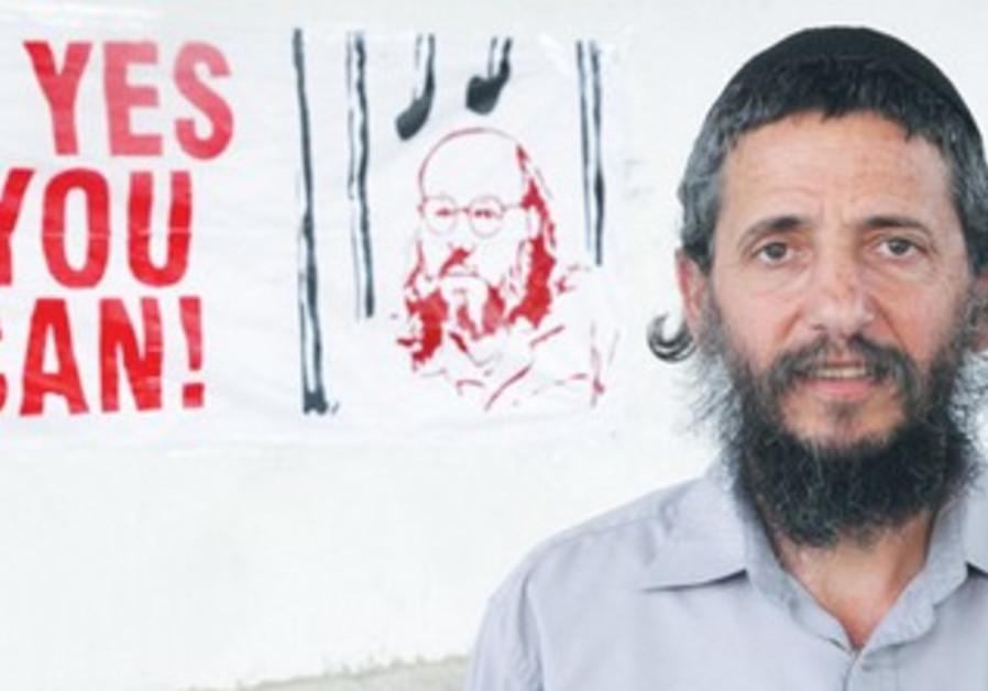 Hunger striker for Pollard Michael Foa.