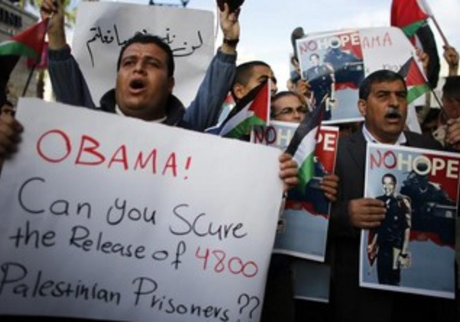 Anti-Obama Palestinian protesters in Ramallah, March 19, 2013.