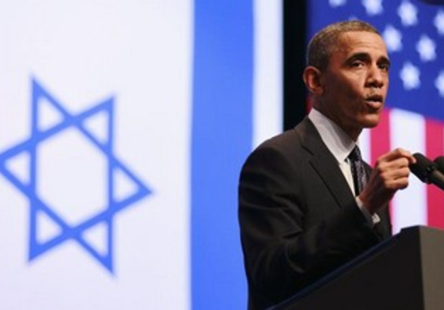 U.S. President Barack Obama delivers a speech on policy at the Jerusalem Convention Center