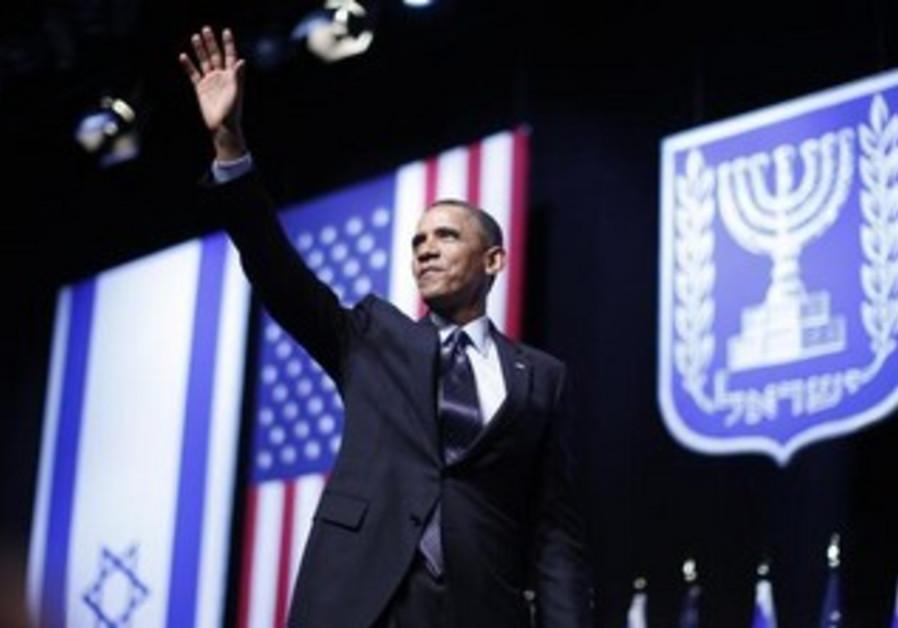 US President Barack Obama speaks in Jerusalem on March 21, 2013.
