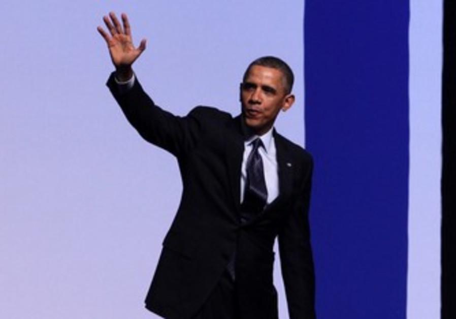 Obama waving after speech in Jerusalem, March 21, 2013.