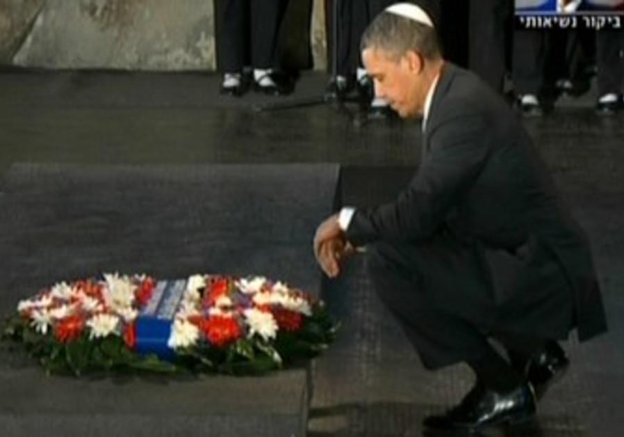 US President Barack Obama lays wreath at Yad Vashem