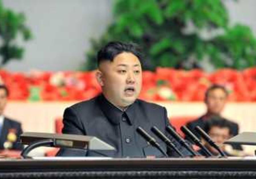 New North Korean ruler Kim Jong-un