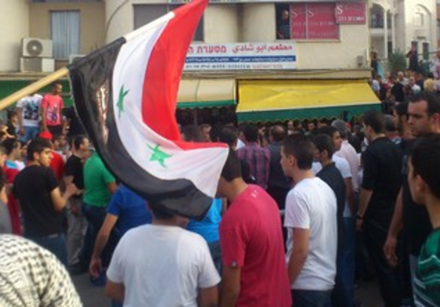 Land Day protest in Sakhnin, March 30, 2013.