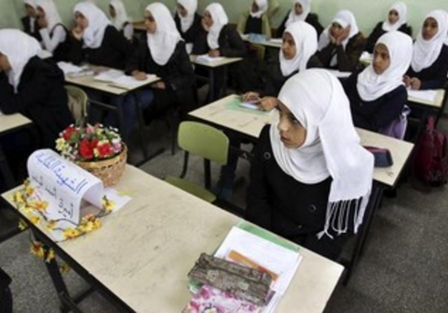 Palestinian schoolgirls in Gaza [file].