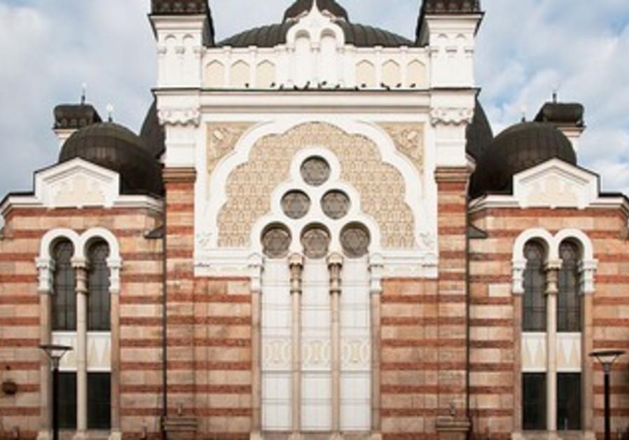 Sofia synagogue.