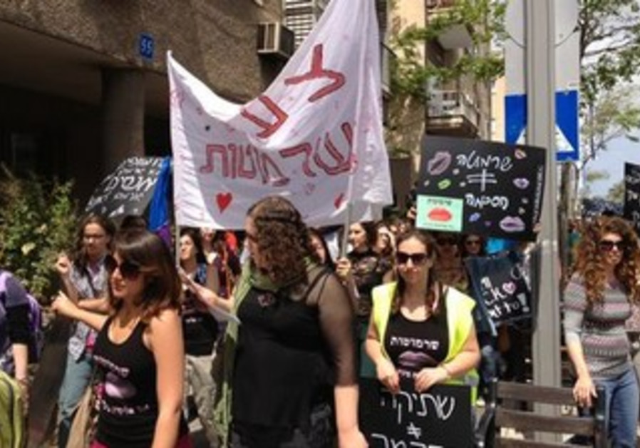 Women march in SlutWalk Tel Aviv, April 5, 2013