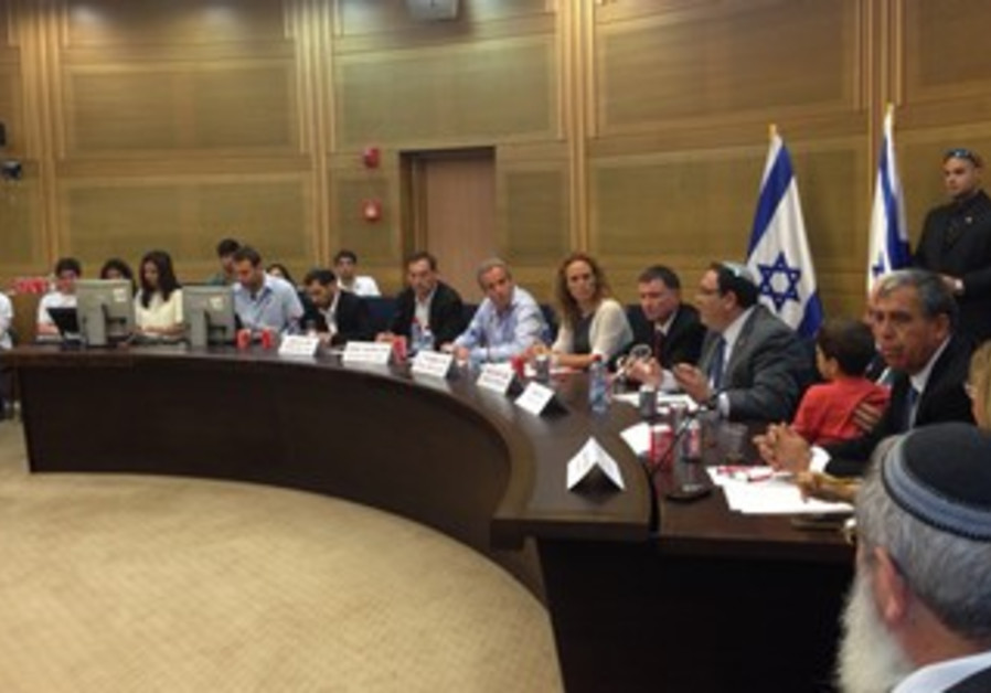 Knesset Caucus for Holocaust Survivors