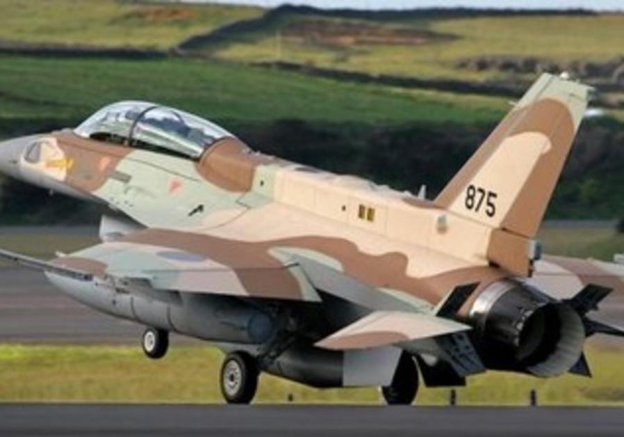 Israeli Fighter Jet F-16