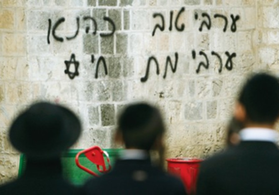 Graffiti sprayed outside Jerusalem reads on the right: 'A good Arab is a dead Arab'