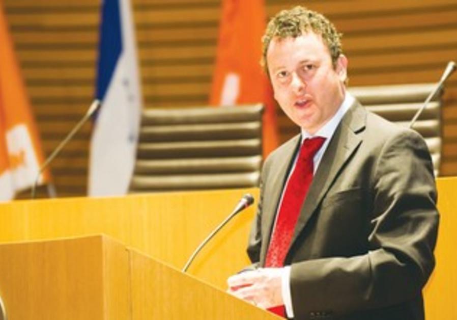 BRITISH AMBASSADOR to Israel Matthew Gould