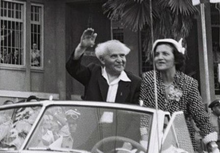 David Ben Gurion with wife Paula