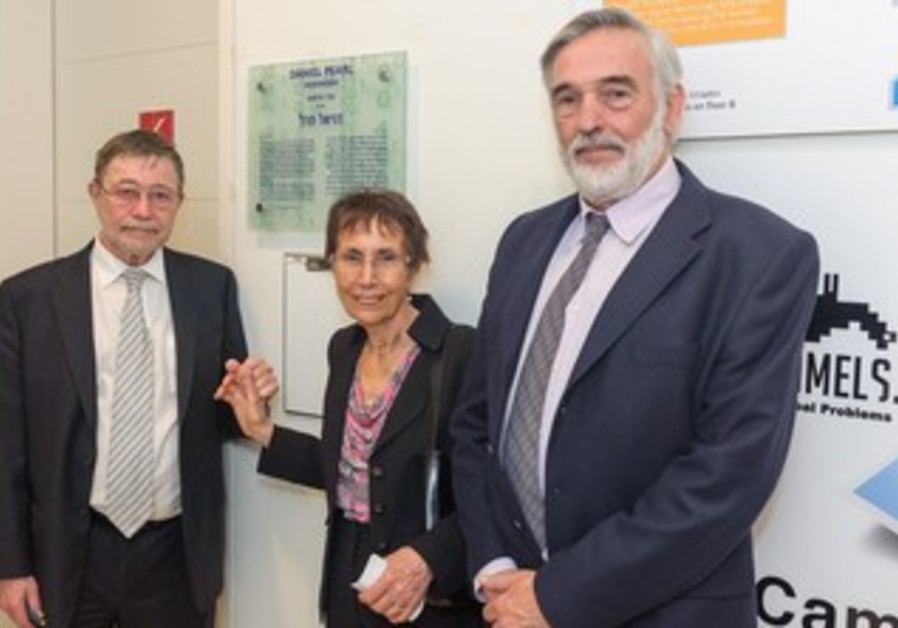 The parents of Daniel Pearl (Ruth and Judea Pearl) with Dean Noam Lemelshtrich Latar