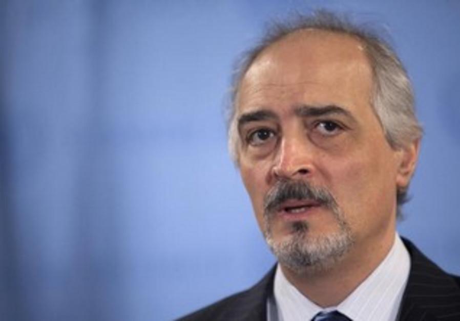 Syria's envoy to the UN Bashar Ja'afari.