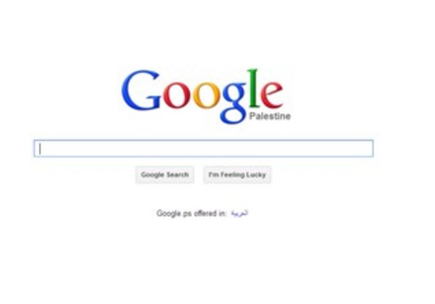 Google's Palestinian edition homepage