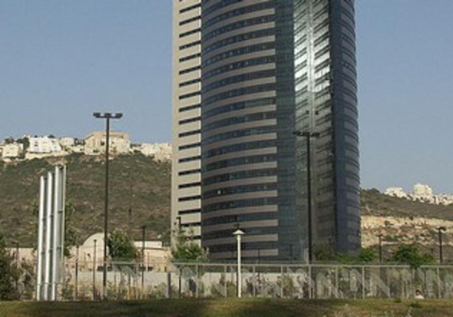 Israel Electric Company HQ.