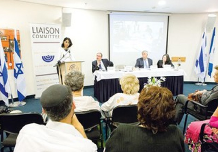 DR. QANTA AHMED speaks at the Menachem Begin Heritage Center in Jerusalem