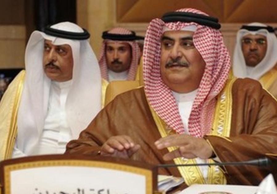 Bahrain Minister of Foreign Affairs Sheikh Khaled bin Ahmed al Khalifa.