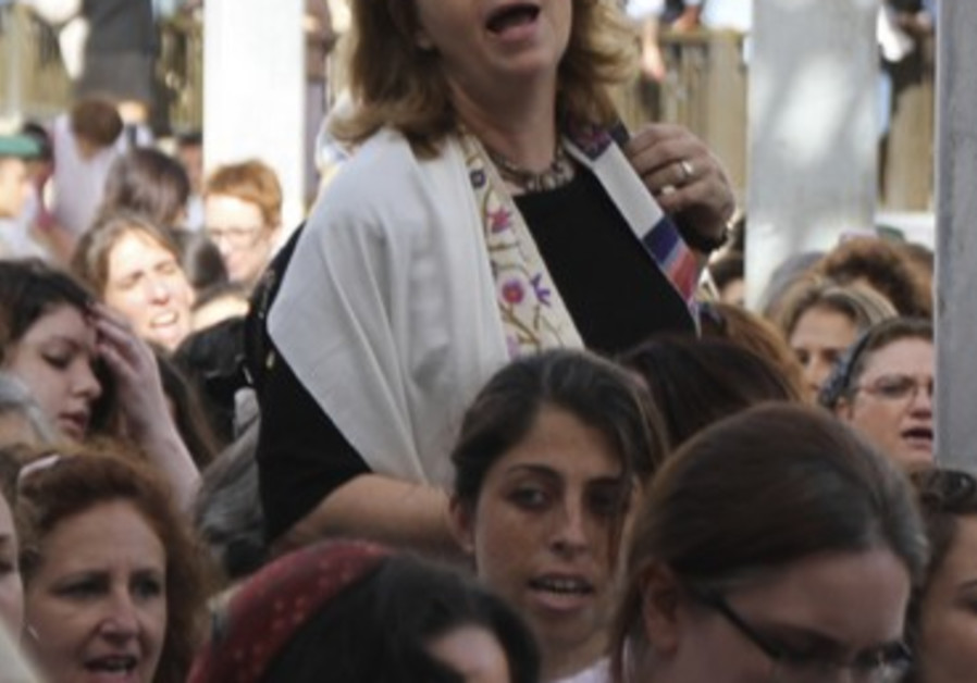 Women of the Wall prayers at the Western Wall