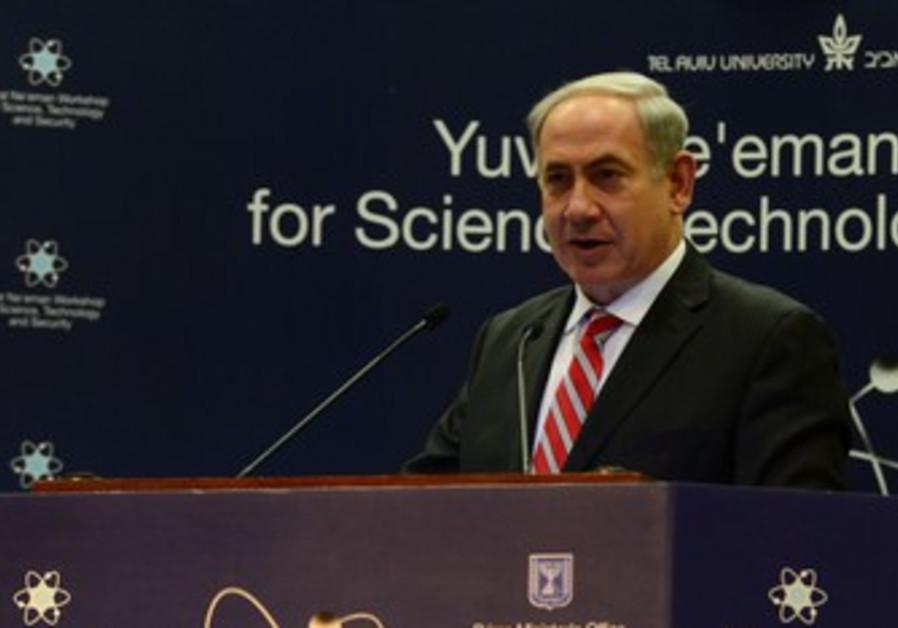 Prime Minister Binyamin Netanyahu speaks at  the Cyber war Technology Conference in Tel Aviv, June 9