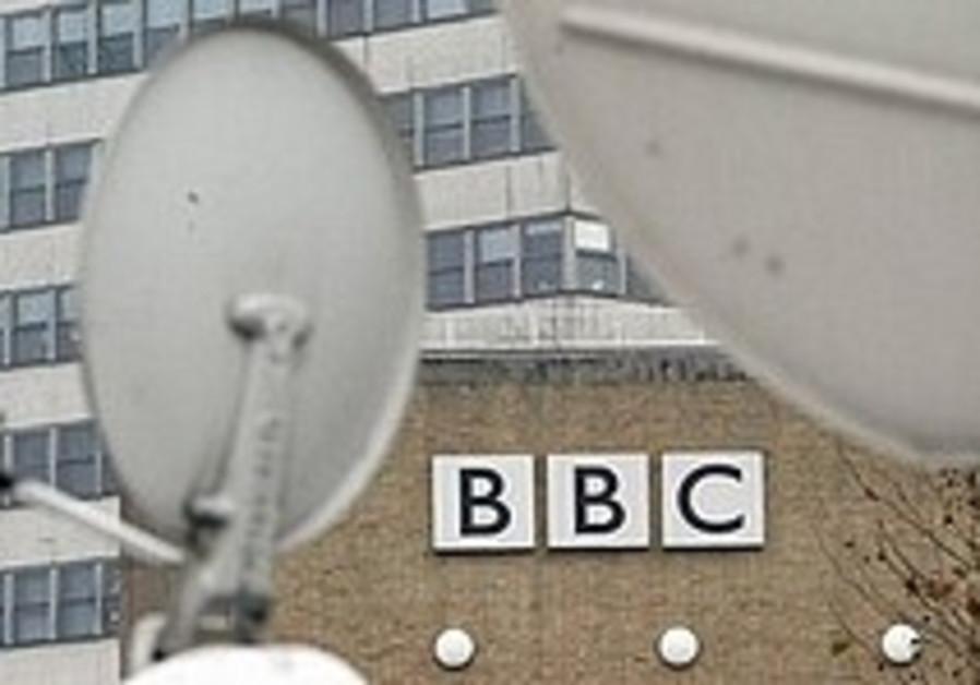 BBC pro-Israel? Don't make me laugh!