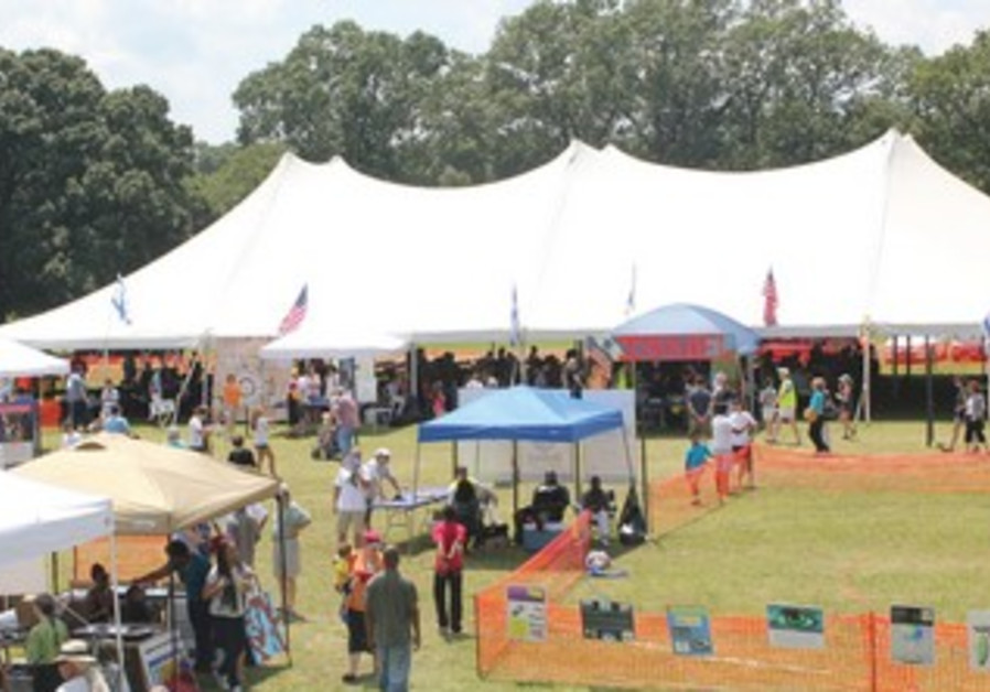 A VIEW of the 6th Annual Israel Festival at Audubon Park in Memphis on Sunday.