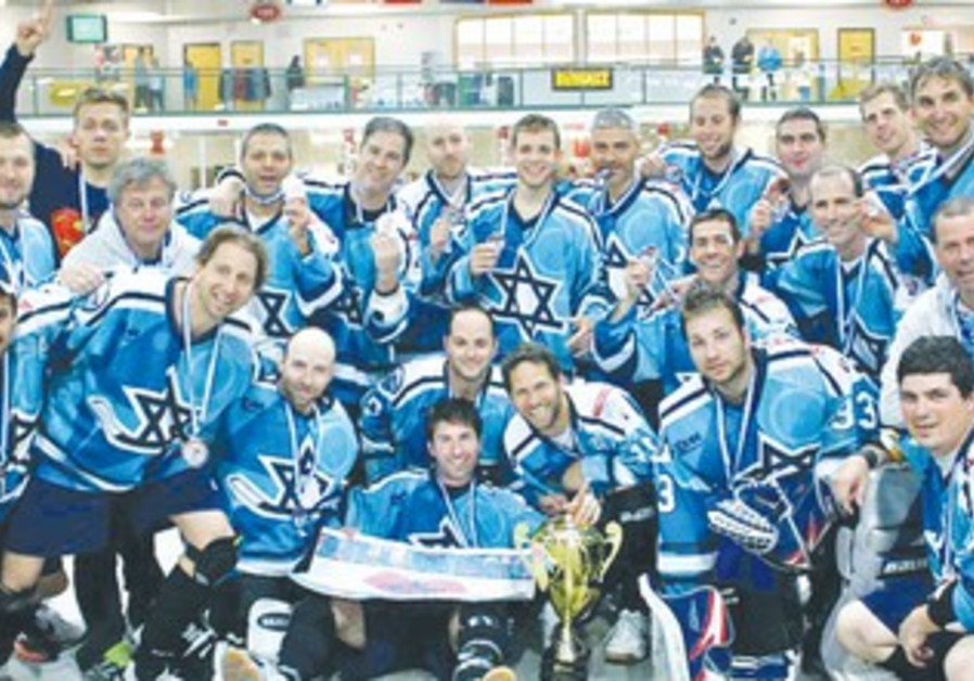 Israel's ball hockey team celebrating its bronze medal.