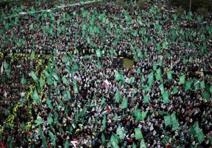 Hamas rally in Gaza Strip.