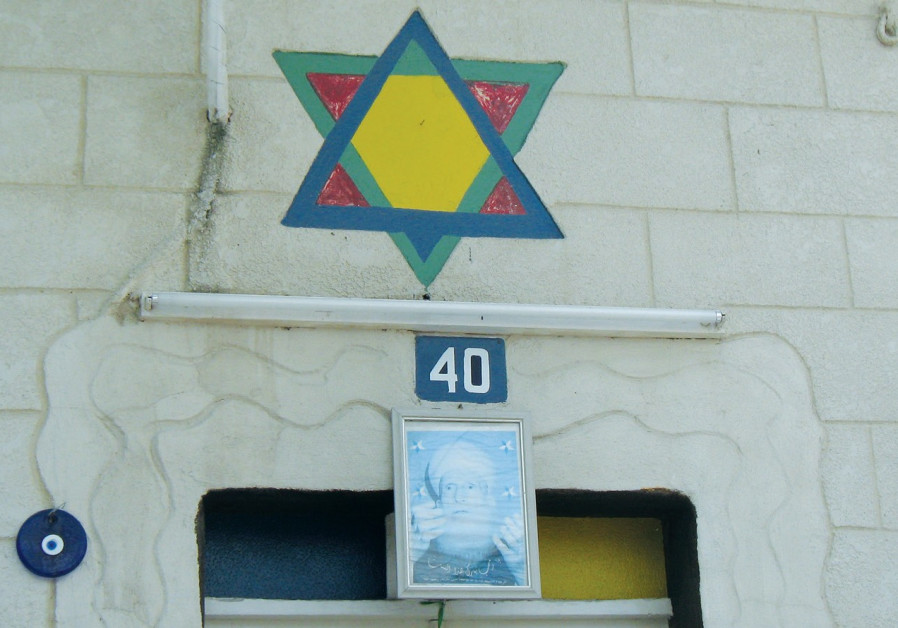Druse prayer house in Usfiya