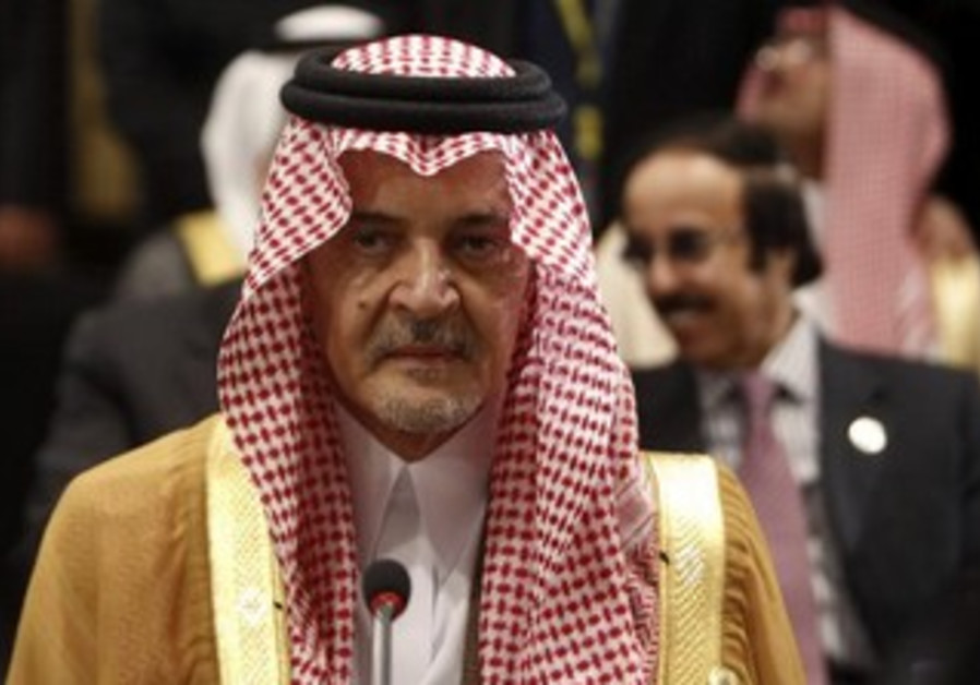 Saudi Arabia's Foreign Minister Prince Saud al-Faisal