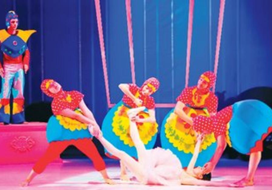The Kamea Dance Company