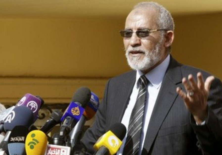 The supreme guide of Egypt's Muslim Brotherhood Mohamed Badie