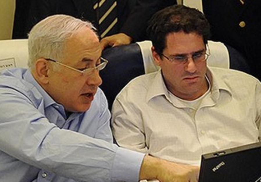 Binyamin Netanyahu with new ambassador to the US, Ron Dermer.