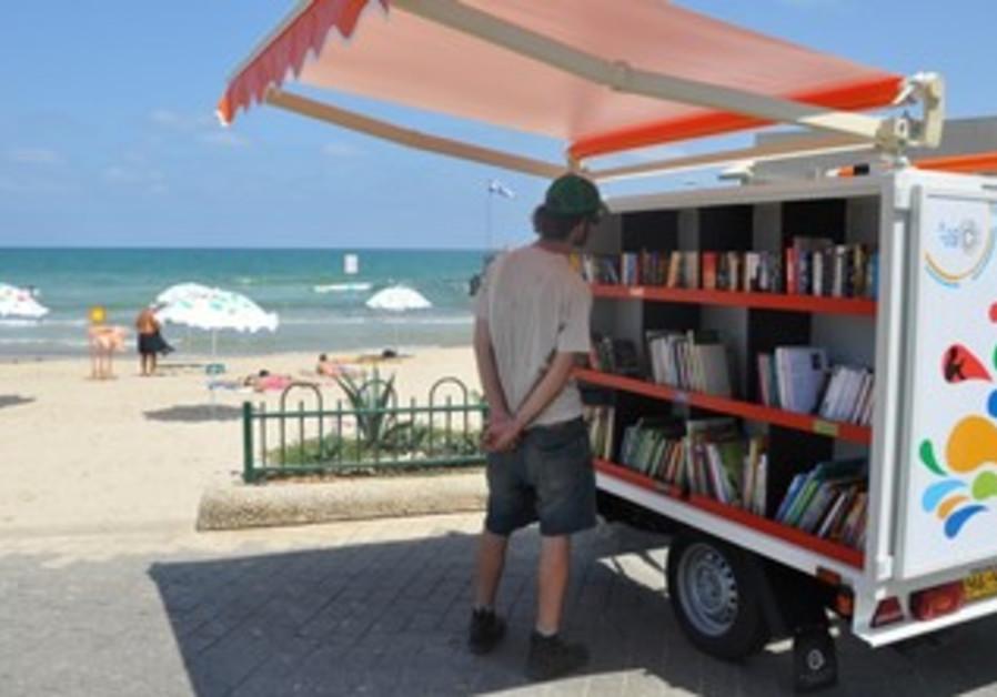 Beach library in Tel Aviv