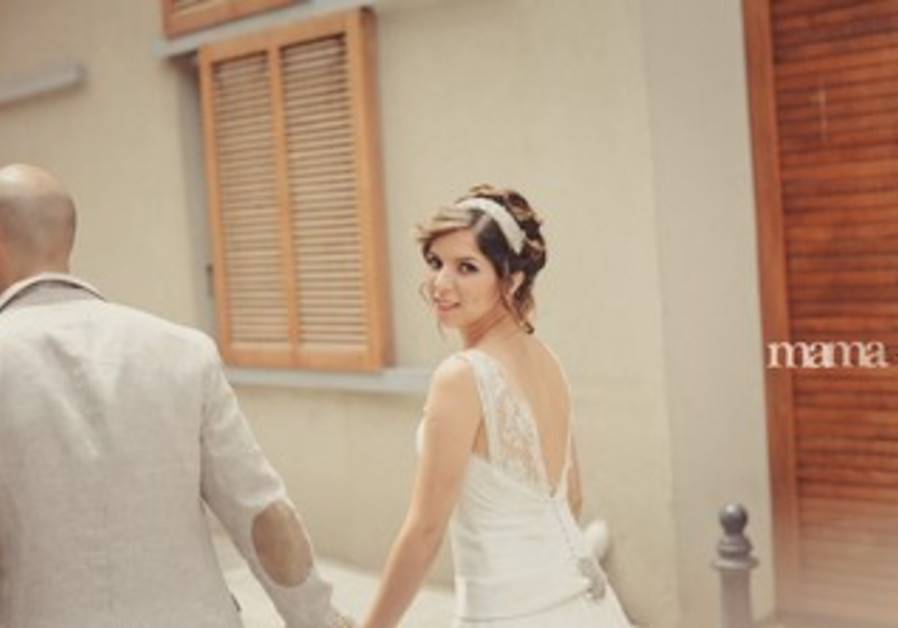 Nir and Rita's wedding