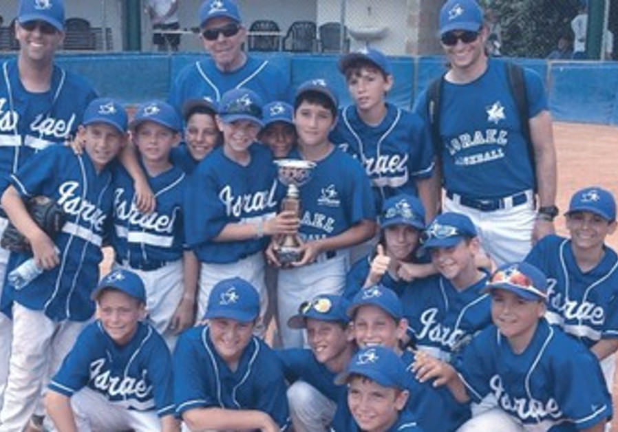 The Israel Juvenile National Baseball team