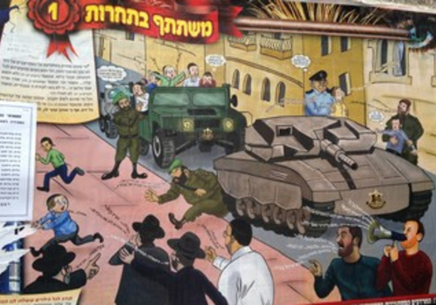 A poster targeting haredi soldiers is seen in Jerusalem