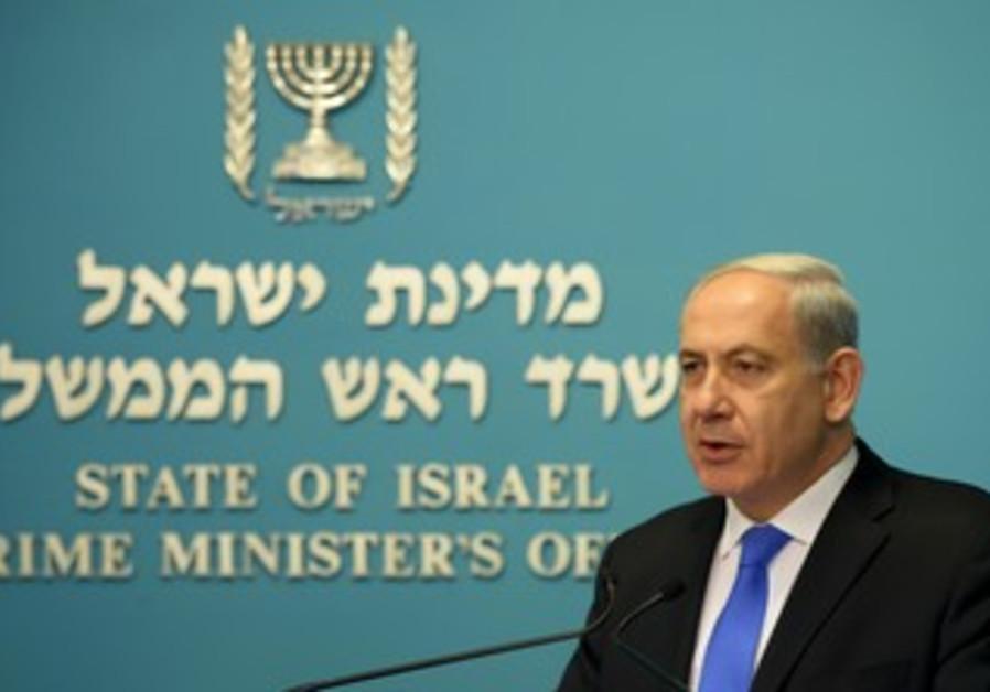 Prime Minister Binyamin Netanyahu speaks regarding new EU directives at PMO in Jerusalem, July 16.