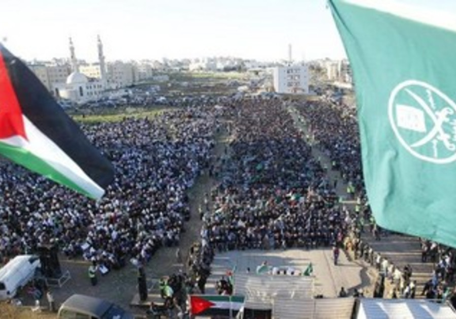 Supporters of Jordan's Muslim Brotherhhood rally in Amman [file]
