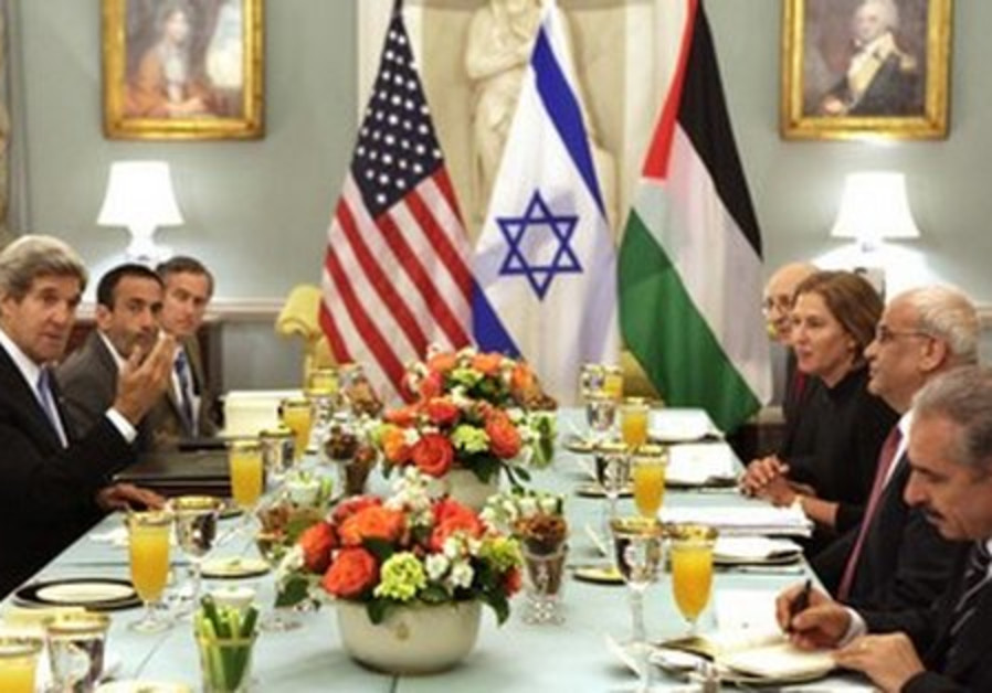Israeli, Palestinian delegations meet in Washington for iftar dinner, July 29, 2013.