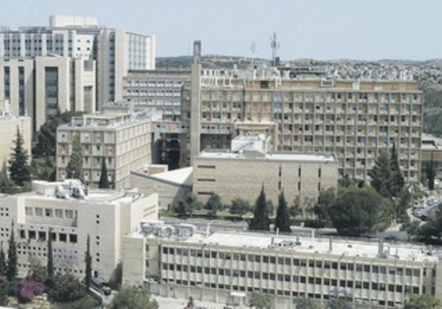 Hebrew University Hadassah Medical School in Ein Kerem.