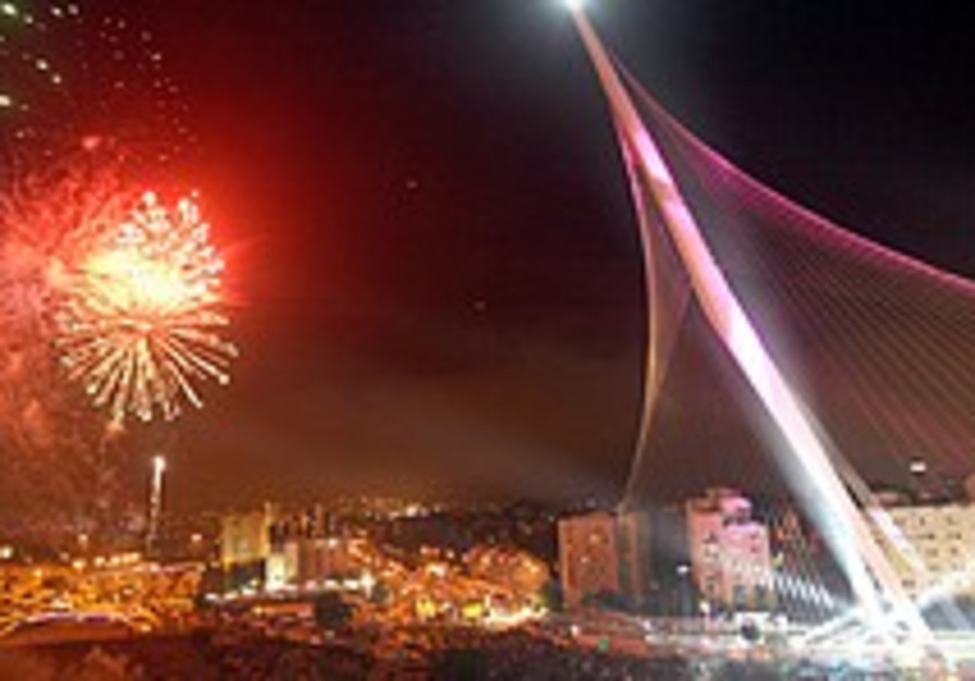 Jerusalem landmark inaugurated with gala