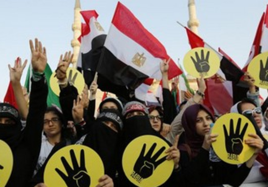 A rally in protest against the recent violence in Egypt, in Istanbul.