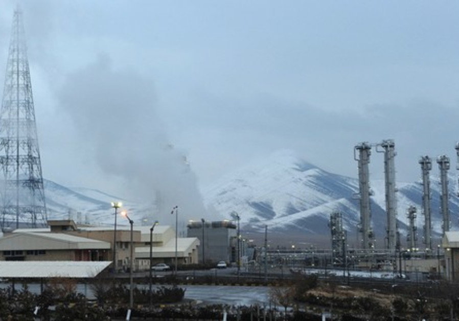 The Arak reactor, 190 kilometers southwest of Tehran