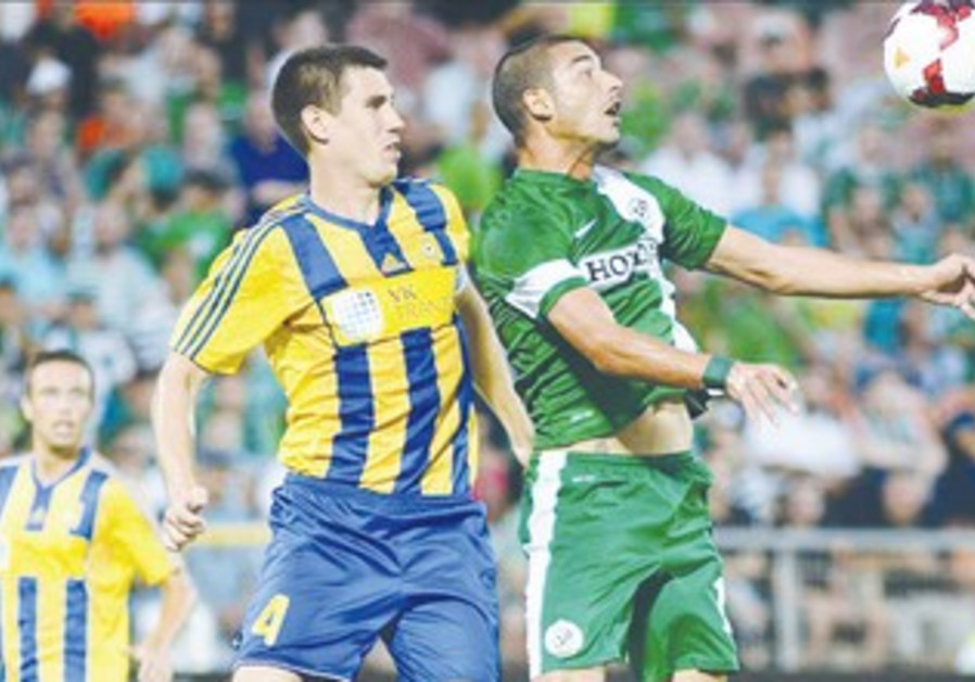 MACCABI HAIFA will be counting on Shimon Abuhazira (right) to provide a finishing touch up front