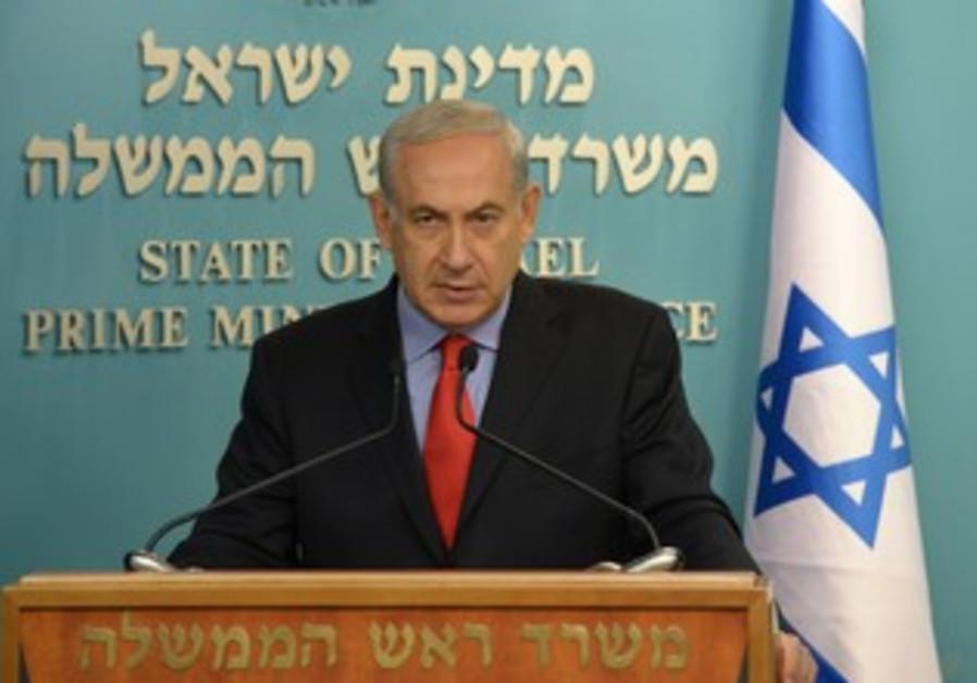 Prime Minister Binyamin Netanyahu makes a statement, August 22, 2013.